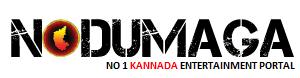 Nodumaga - No1 Kannada Entertainment Portal