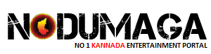 Nodumaga - No1 Kannada Entertainment Portal