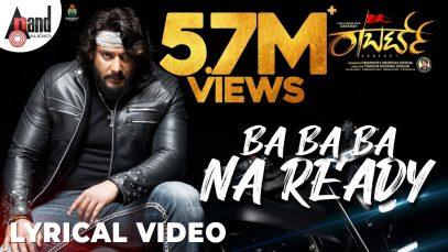 Ba Ba Ba Na Ready | Roberrt First Song | Darshan |Tharun Kishore Sudhir |Arjun Janya |Umapathy Films