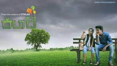 KHILADI | Kannada short film