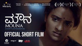 Mouna – Kannada Short Film | Pavitra Lokesh, Veeresh Manjunath | Bharath M C