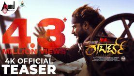 Roberrt | 4K Teaser | Challenging Star Darshan | Tharun Kishore Sudhir | Arjun Janya |Umapathy Films