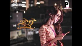 Swara | Kannada Short Film | Annoor Studios | Plain Papers | HD