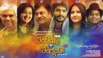 Gopal Kulkarni Film Industry Journey   India vs Englana   Gopal Kulkarni   Nodumaga