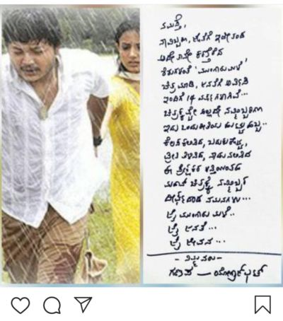 mungaru maley movie