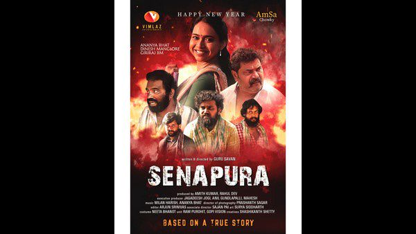senapura movie