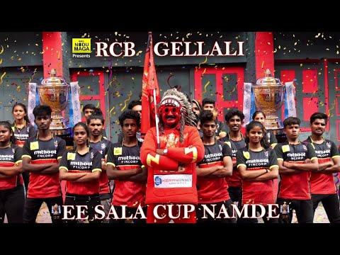 RCB GELLALI Kannada New RCB Anthem